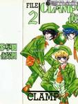 Clamp学园侦探团漫画第2卷