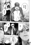 Fate stay night漫画第65话
