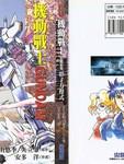 机动战士高达短篇集漫画第10卷