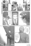 神枪少女漫画第97话