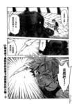 交响诗篇艾蕾卡漫画第22话