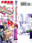 ComicParty[漫画同人会]漫画第5卷