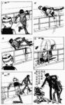 老夫子漫画第10卷