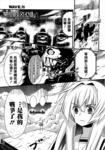 瀨户之花嫁漫画第73话