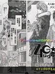 ZIG.ZAG浪漫宿舍漫画第38话