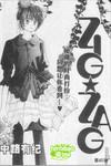 ZIG.ZAG浪漫宿舍漫画第41话