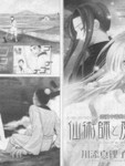 恋爱中毒的仙术师漫画第4卷