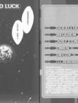 女神候补生漫画第5卷