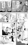 麻吕麻吕漫画第4话