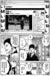 一休漫画第6话