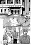 一休漫画第7话