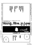 Young,Alive,in Love漫画第6话