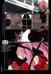小玉葱漫画第13话