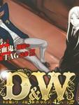 棺侦探D&W漫画第3话