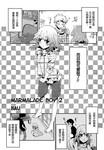 Marmalade Boy漫画第2话