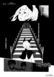 Night Walker漫画第5话