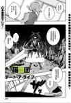 date.a.live漫画第4话