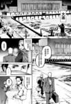 岚之花 丛之歌漫画第4话