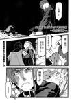 最終幻想零式外传漫画第3话
