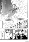 最終幻想零式外传漫画第5话