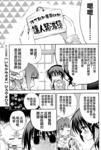 妹神漫画第7话