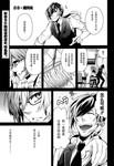 青春X机关枪漫画第43-45话