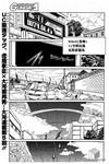 宇宙世纪英雄传说漫画第5话
