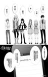 Access漫画第7话