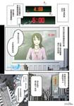 胭脂诡局 CARMINE TRICK漫画第1话