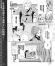 罪恶王冠外传漫画第7话