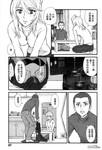 宇宙战舰大和号2199漫画第3话