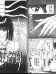 阴阳神探漫画第4卷下半部