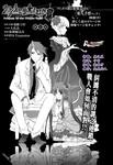 海猫鸣泣之时紫漫画第7话