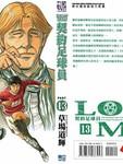 LOST MAN 契约足球员漫画第13卷