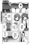 塾BOX漫画第7话