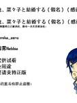女神异闻录4漫画第31话