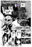 锁锁美同学@提不起劲漫画第10话