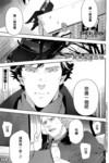 神探夏洛克 粉色的研究漫画第6话