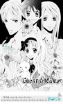 Ghost☆Walker漫画第3话