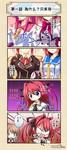 少女编织爱的画布漫画第1-10话