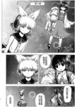 东方幻想乡的日常漫画第34话