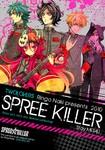 Spree★killer漫画第1话