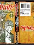 无限原罪 SIN finity漫画第3卷