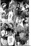 机动战士Z高达外传 AOZ时代的反抗者漫画第8话