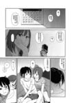 PRISM漫画第5话