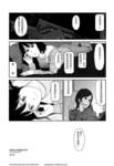 PRISM漫画第6.5话