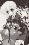 Rewrite ~OKA☆KEN Blog~漫画第3话