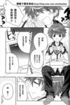 Rewrite ~OKA☆KEN Blog~漫画第4话