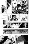 PERSONA×侦探NAOTO漫画第3话