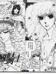 妖精国骑士漫画第34卷